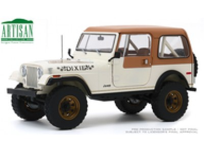 "1:18 Scale Dukes of Hazzard 1979 Jeep CJ-7 Golden Eagle ""Dixie"""
