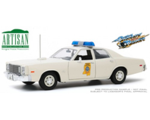 1:18 Scale Smokey and the Bandit 1975 Plymouth Fury Mississippi Highway Patrol